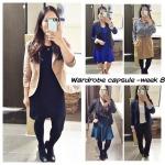 wardrobe-capsule-week-8-1.jpg